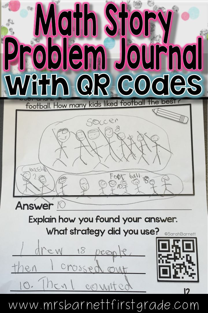 Story Problem Solving Journal - With QR Codes! | Math in my Class