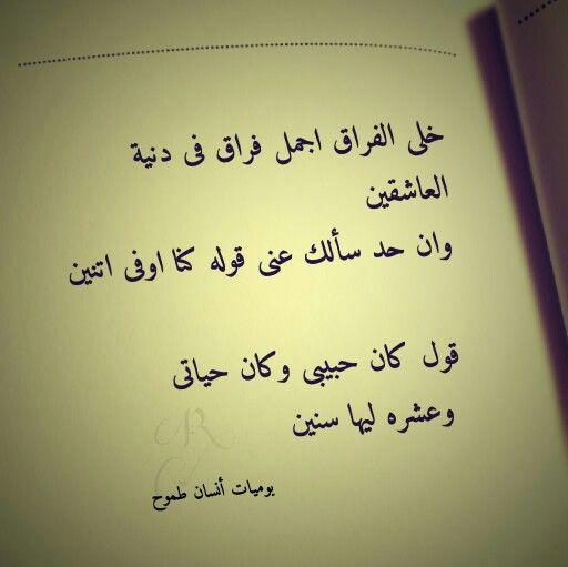 Pin By Hossam Farag On يوميات انسان طموح Calligraphy Arabic Calligraphy
