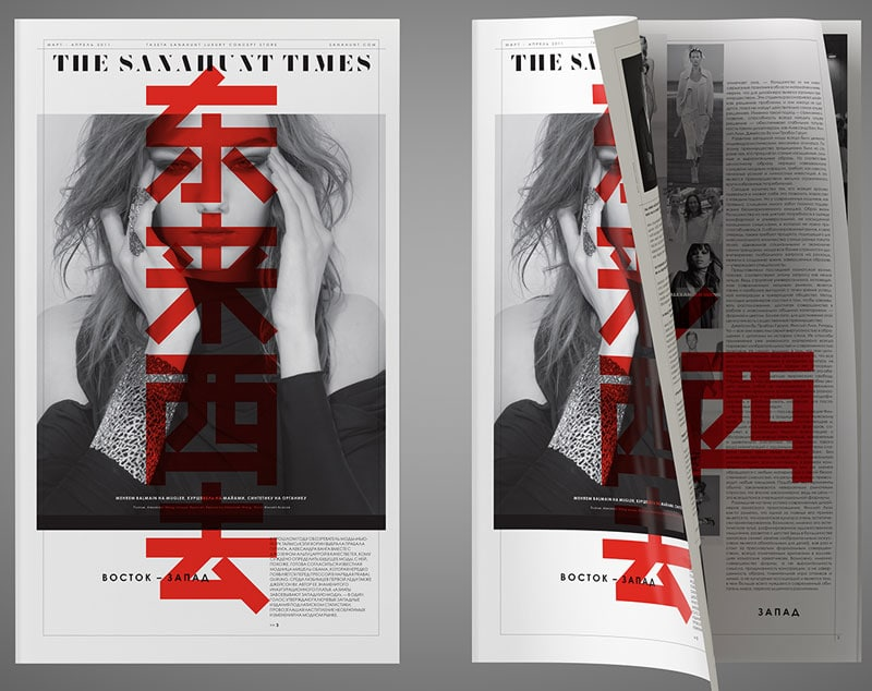 Magazine Design: Exceptional Layouts and Covers | InDesign #magazinelayouts