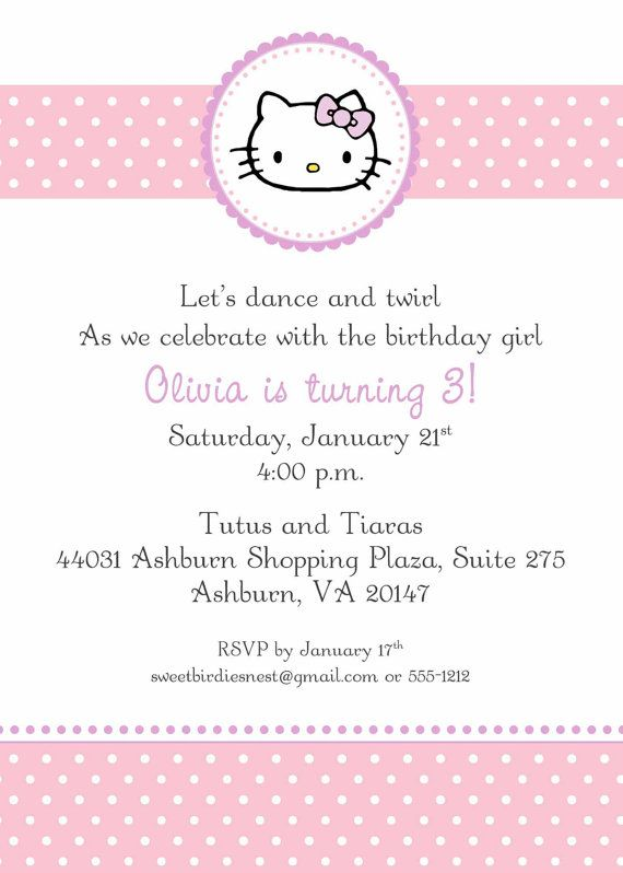 Pink and White Hello Kitty invitation by sweetbirdiesnest on Etsy, $28.00