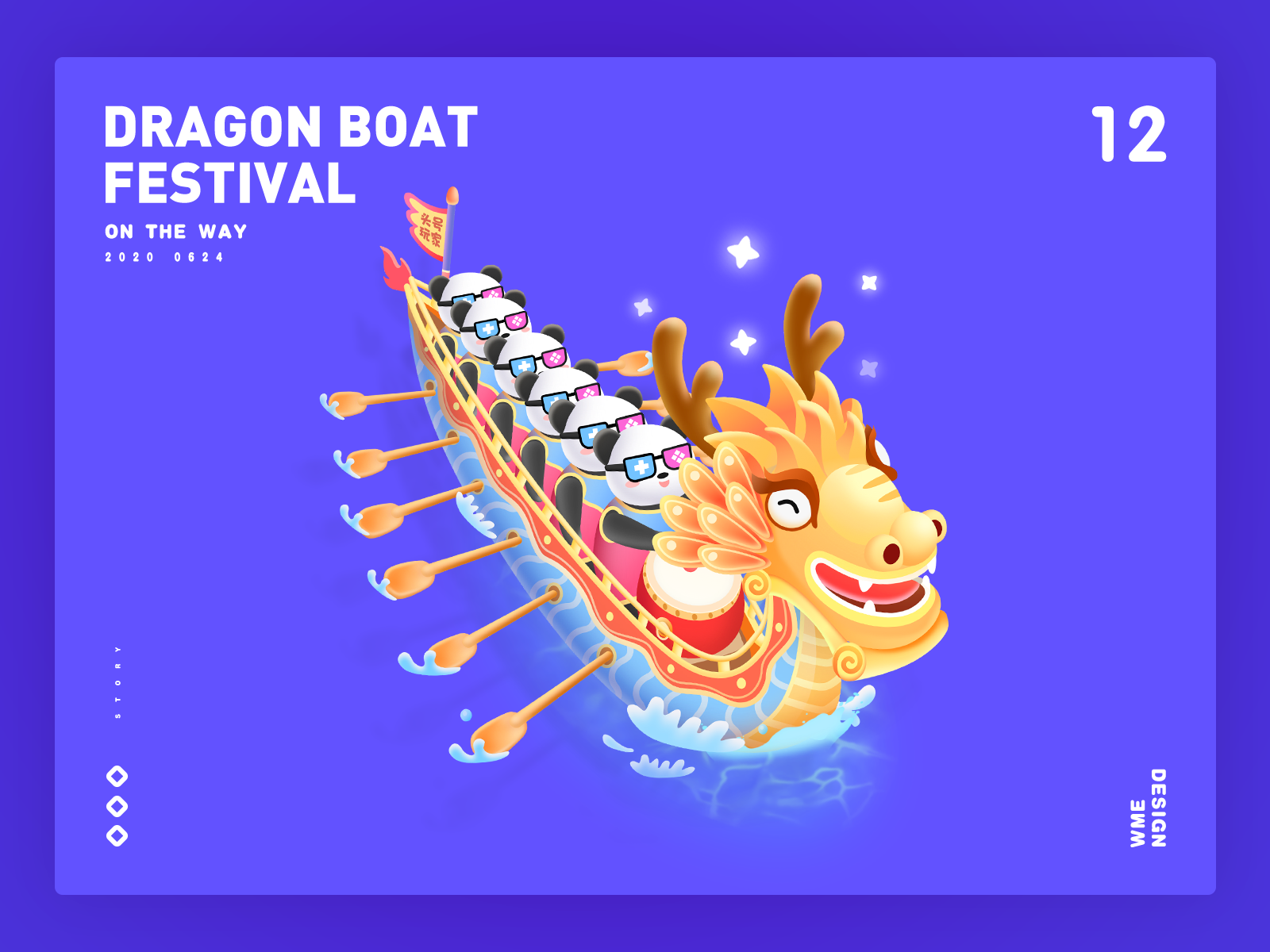 Dragon Boat Festival Happy Live Gift By Wme For Red On Dribbble In 2020 Dragon Boat Festival Dragon Boat Live Gifts