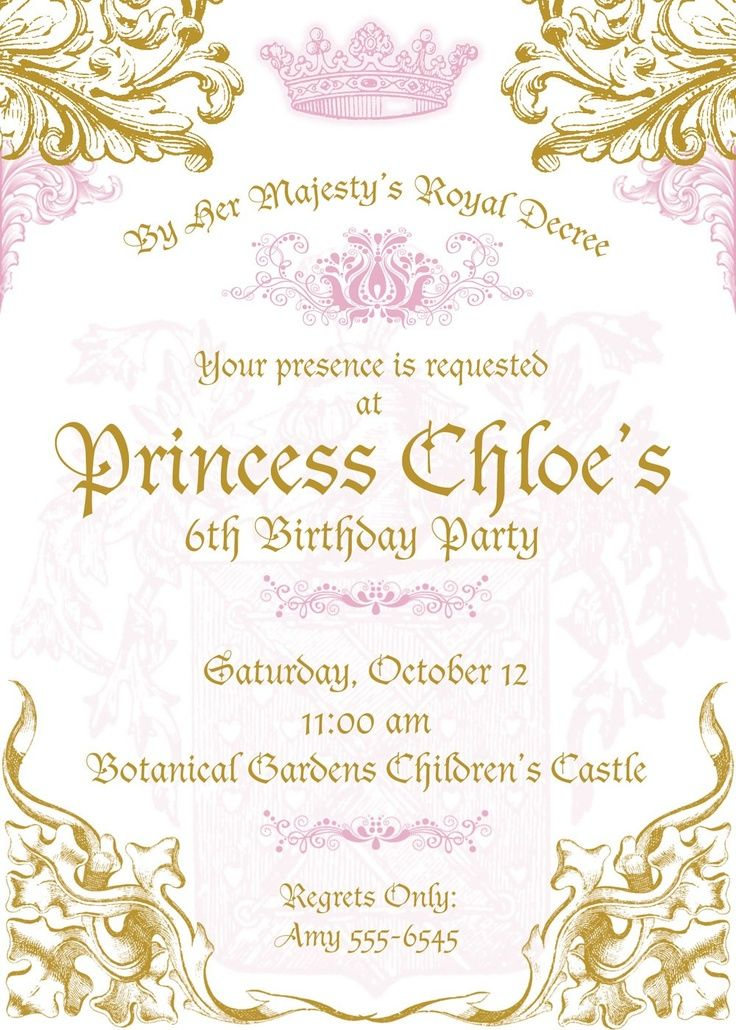 royal princess invitations Google Search Items similar to Disney – Disney Princess Birthday Invitation Wording