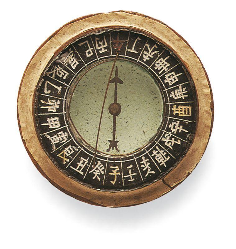 L-ed366_ancient_china_022d-C_gttwdf.jpg 759×800 pixels ...