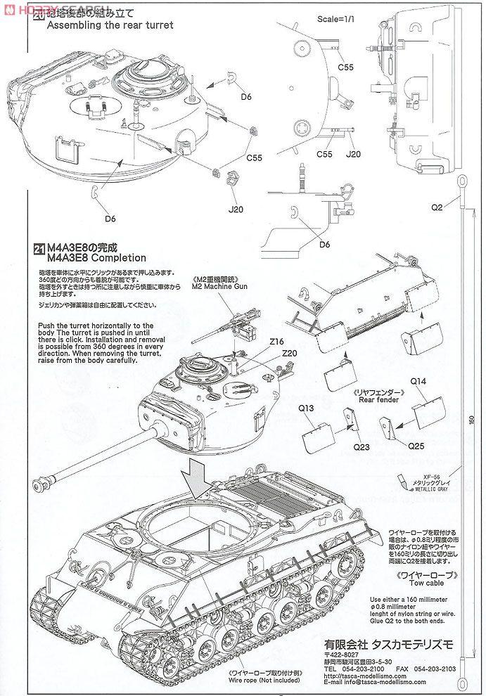 U S Medium Tank M4a3e8 Sherman Easy Eight Korean War Plastic Model Images List Plastic Models Tank Sherman
