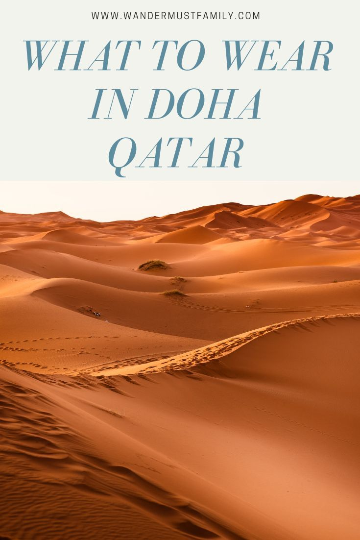 What to wear in Doha Qatar #doha #qatar #packinglist