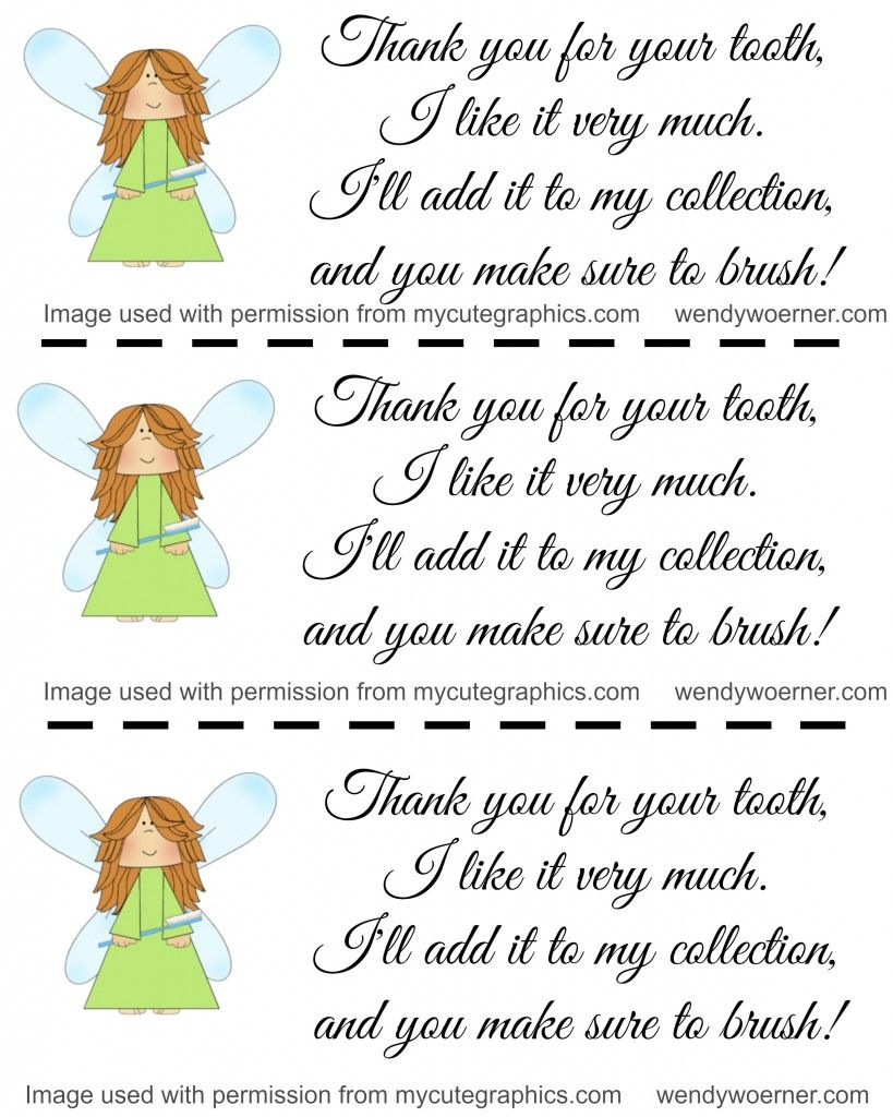 Dynamic image in free printable tooth fairy letter