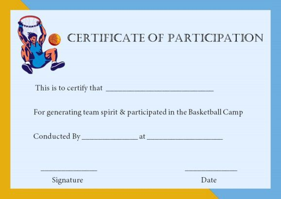 Free Basketball Certificate Of Participation Basketball