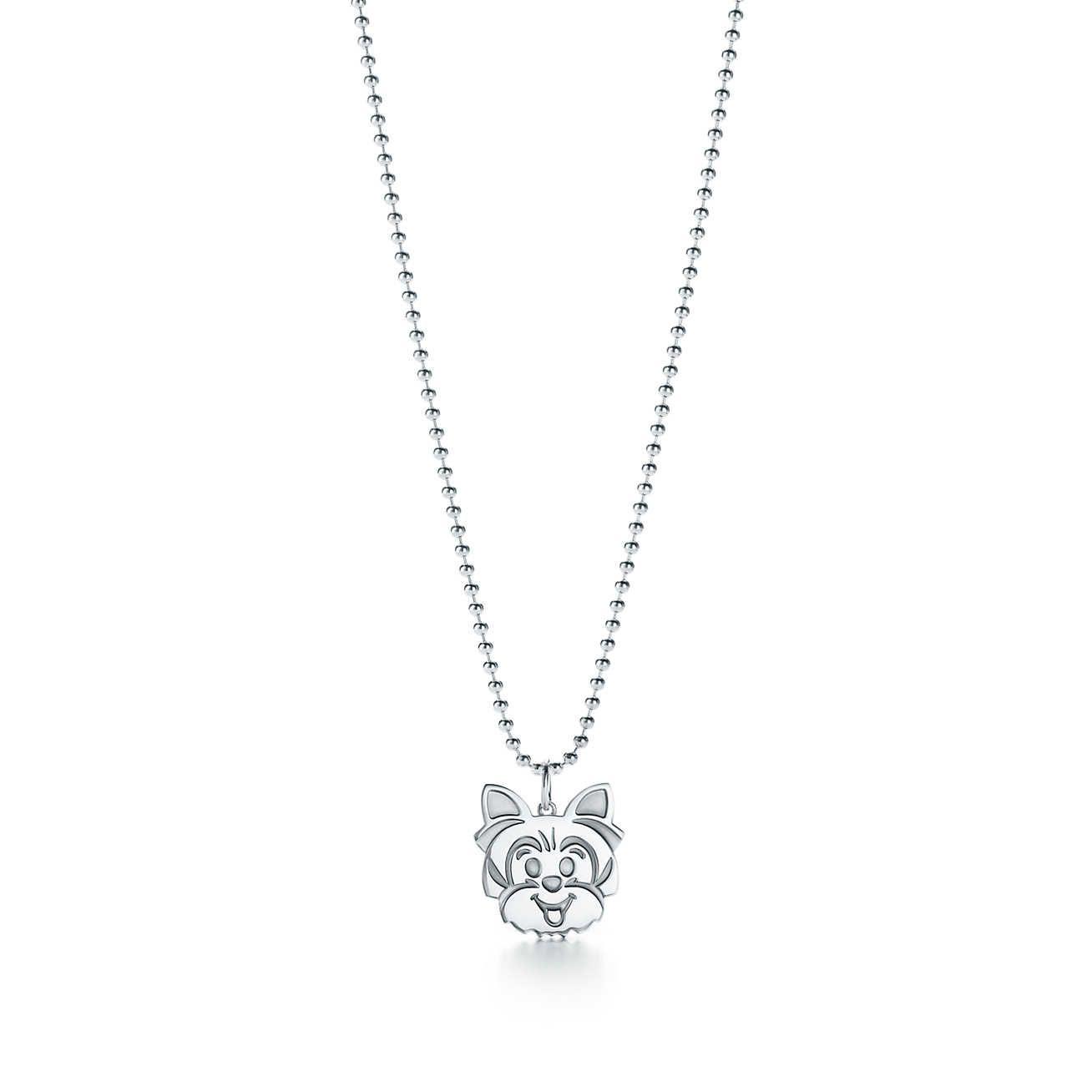 Tiffany tsmile pendant tiffany tiffany necklace and necklace charm tiffany yorkie pendant in sterling silver aloadofball Choice Image
