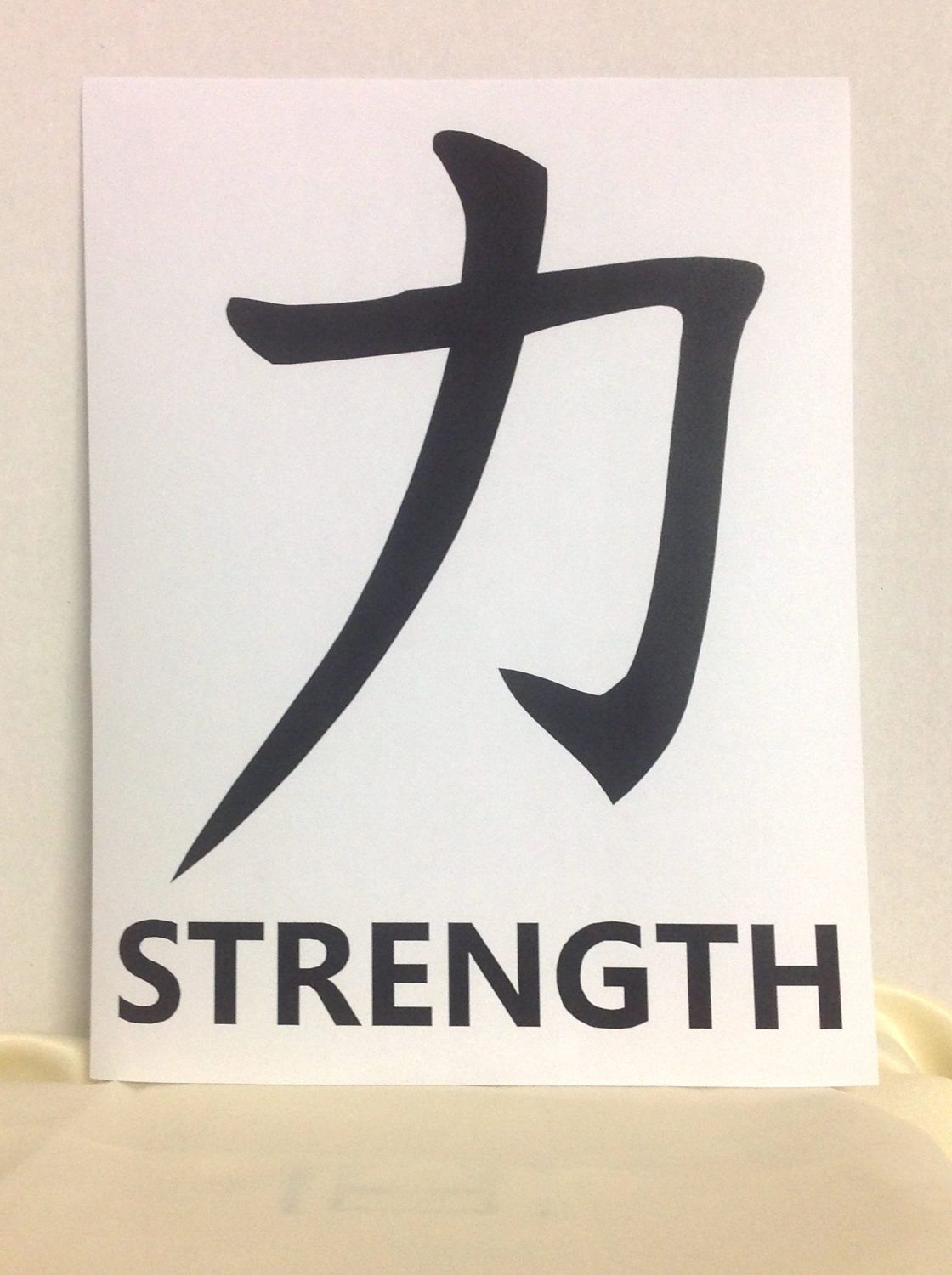 japanese symbol print strength courage wisdom love