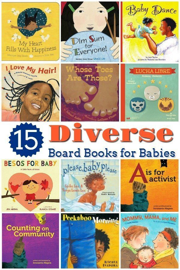 15 Diverse Board Books for Babies and Toddlers - This collection of diverse board books for babies and toddlers is perfect for teaching all children about the beauty of diversity and our multicultural society. #diversebooks #boardbooks #weneeddiversebooks