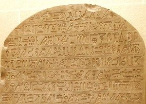 The Secrets Of The Artificial Stone In Ancient Egypt Megalithes Archeologie Pierre