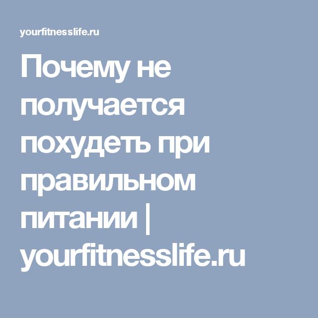 как в спортзале похудеть-5