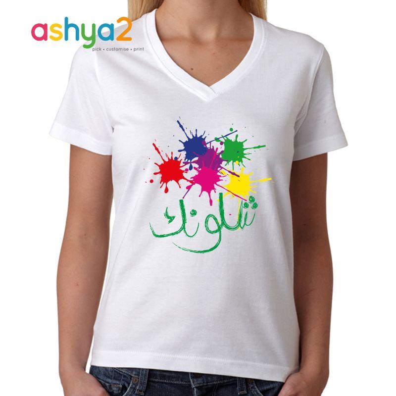 يمكنك الان الطباعة على التيشيرت المفضل لديك في عم ان الأردن 0799885407 Fashion Women S Top Hoodies