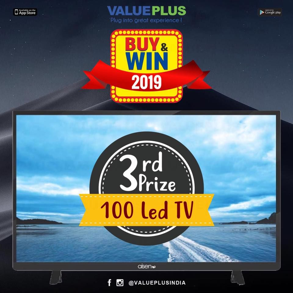 Shop with value plus and grab a chance to participate in #BuyAndWin