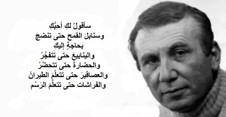 شعر قصير أحبك وأعشقك حبيبي In 2021 Historical Figures Historical
