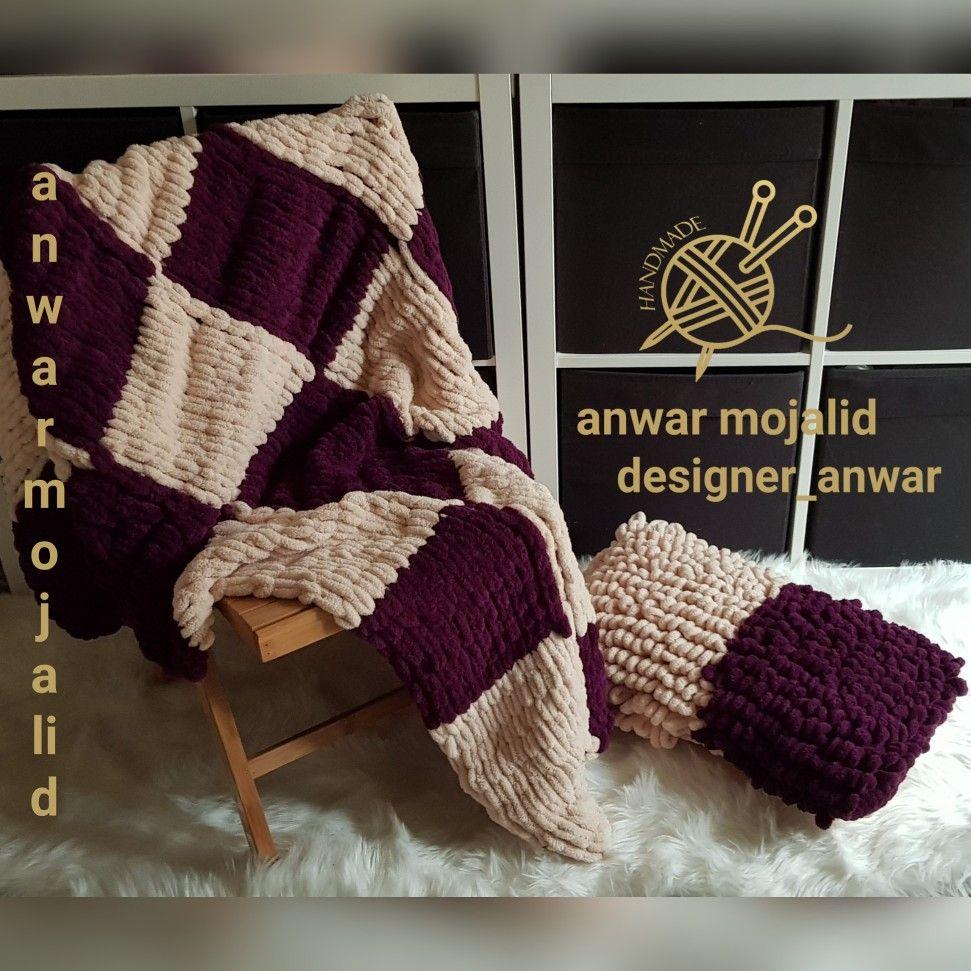 خيوط اليزا بوفي Throw Blanket Blanket Handmade