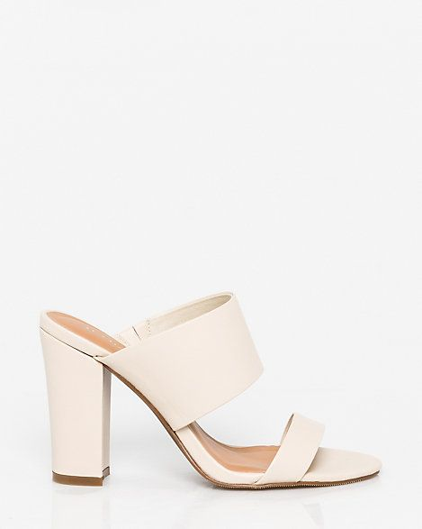 4986d7cd512 Strut the streets this spring in style with these super chic beige mules.   SpringEssentials