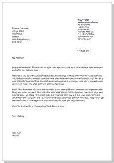 business letter pinterest esl letters and basic miscellaneous