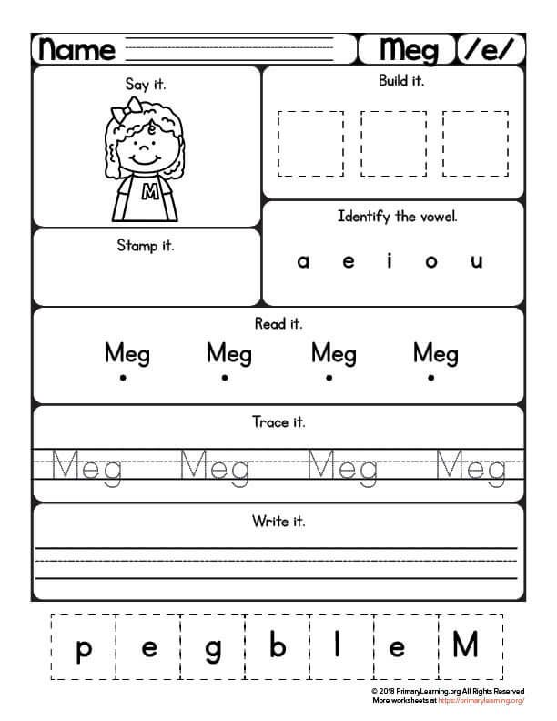Learning resources for primary school students pinterest kids with this worksheet kids learn to read trace and build the word meg spiritdancerdesigns Choice Image