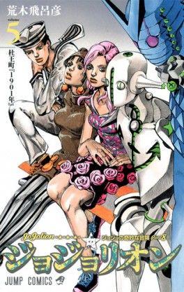 Decouvrez Jojolion Tome 5 Jojo S Bizarre Adventure De Hirohiko Araki Sur Booknode La Communaut Jojo S Bizarre Adventure Jojo Bizzare Adventure Jojo Bizarre