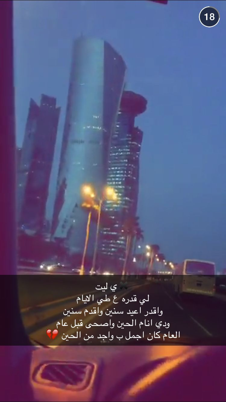 Pin By Roo7 On احبك Book Quotes Arabic Quotes Quotes
