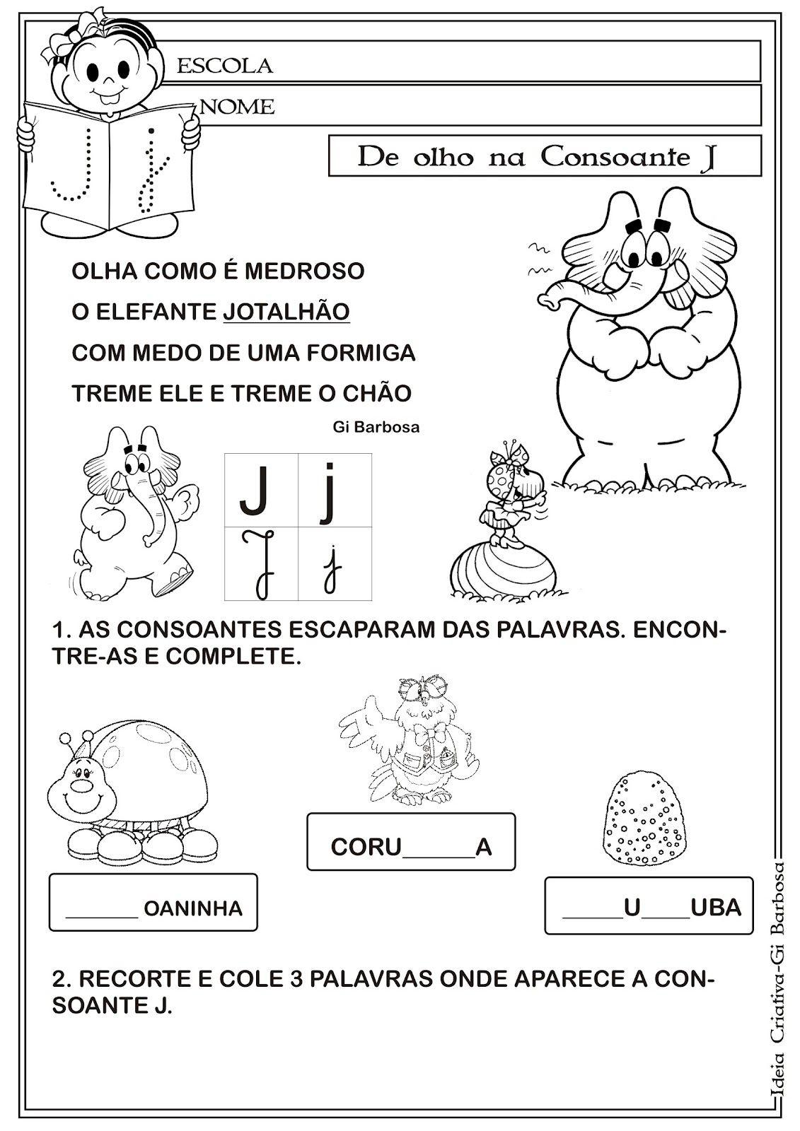 Populares Resultado de imagem para atividade sobre a letra j | alfabetização  CI83