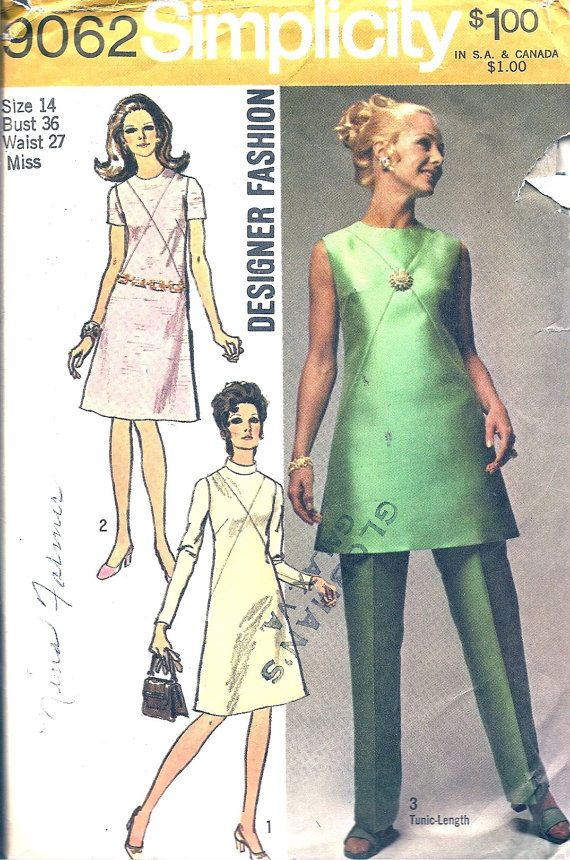Vintage Sewing Patterns -1960s Dress Pattern - 60s A Line Dress ...