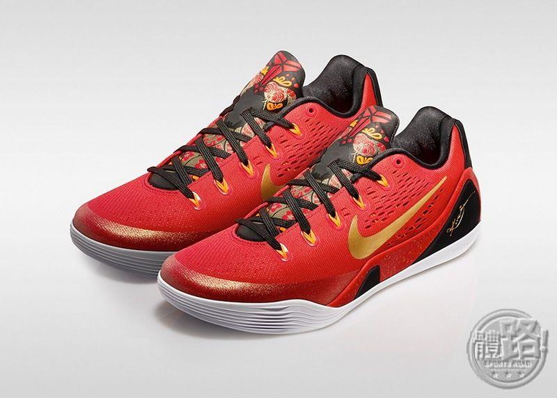 4ab7949041f5 Nike Kobe 9 EM Low China