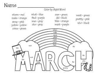 March Color by Sight Word Sight words, Math facts, March