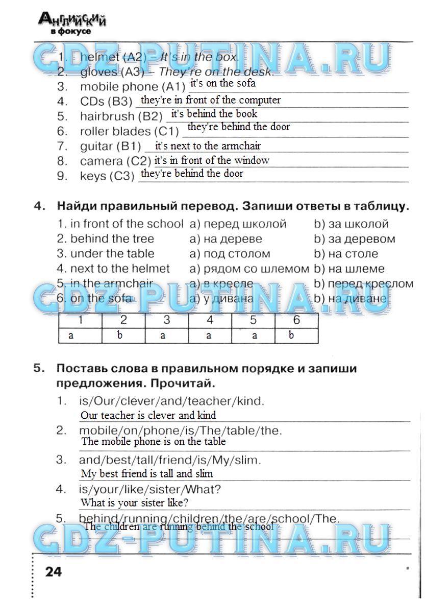 Конспект урока математики 4 класс система занкова фгос
