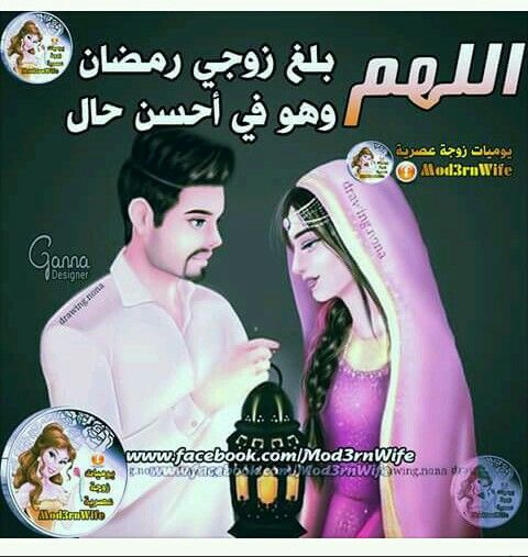 Pin By Nor Elhoda On رمضان مبارك Incoming Call Screenshot Movie Posters Poster