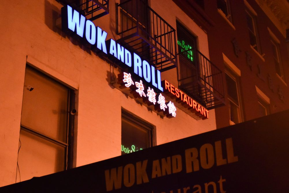 Best Place To Celebrate Your Birthday Wok And Roll How To Memorize Things Japanese Beer Fancy Restaurant