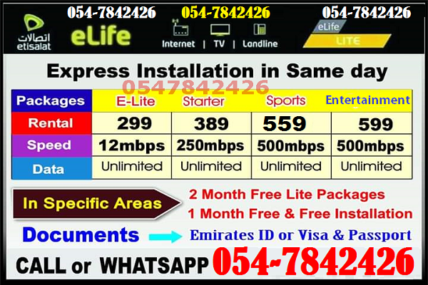 Discount Offer Rabatt Etisalat Home Internet 971547842426 Etisalat Home Wifi Connection With New Speed And O In 2020 Internet Offers Internet Plans Internet Packages