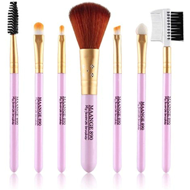 DEESEE(TM) Makeup Brush 7Pcs Cosmetic Brush Makeup Brush