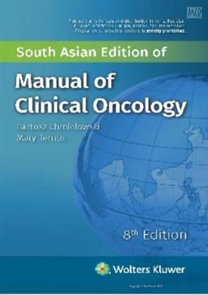 manual of clinical oncology 8th edition