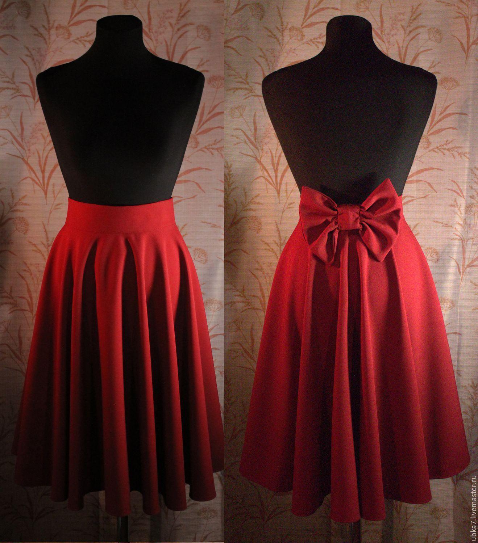 Купить Юбка солнце юбка длинная юбка юбка в пол юбка
