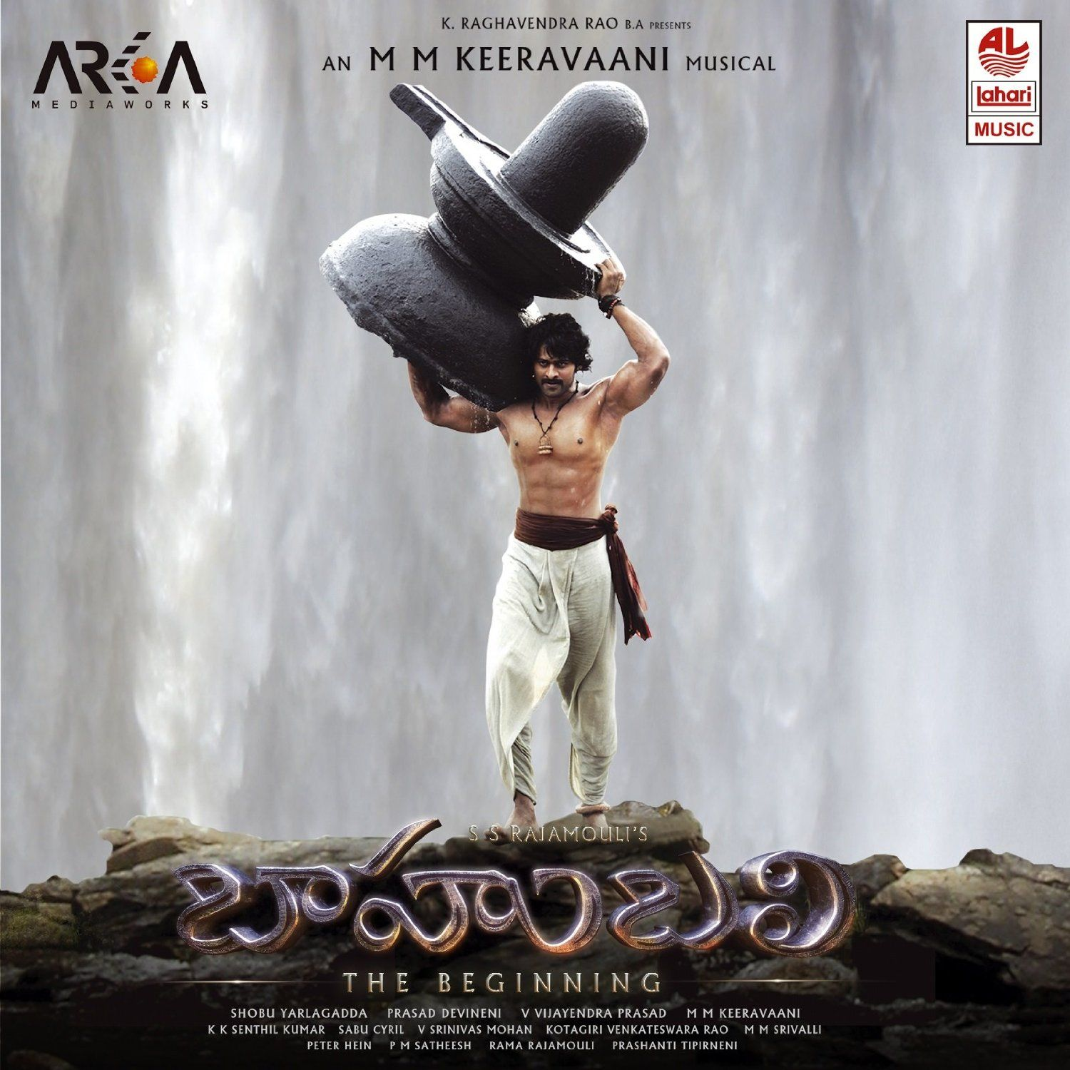 Telugu Songs Lyrics And Translation Dhivara Dheevara Lyrics And Translation Baahubali 2015 Mp3 Song Download Mp3 Song New Song Download