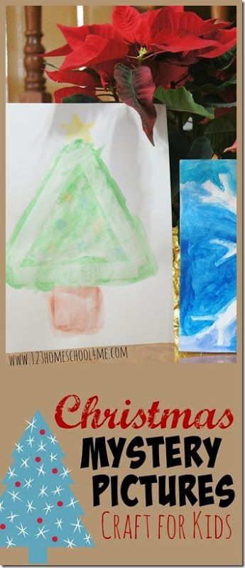 Painting Christmas Mystery Pictures This Is Such A Fun Christmas