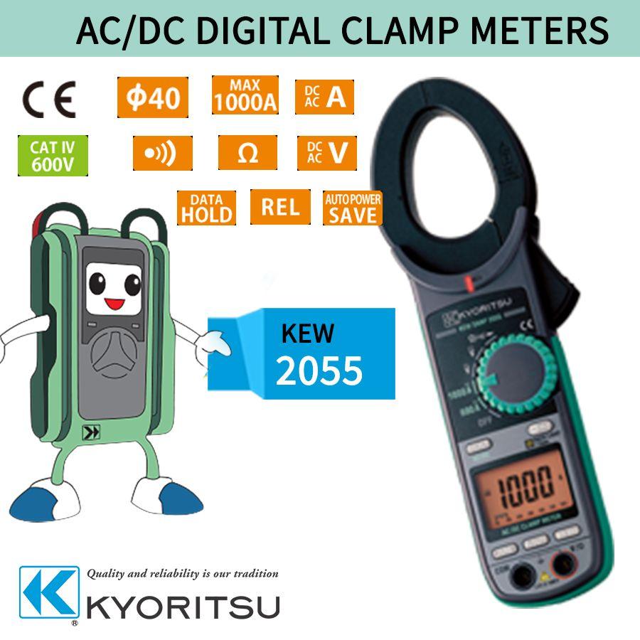 Kyoritsu Clamp Meters KEW 2055 • Designed to meet