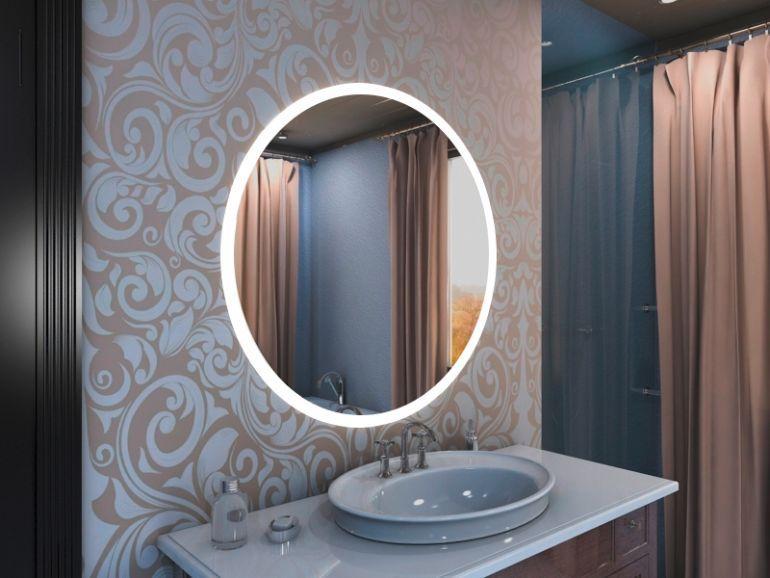 Beleuchteter badezimmerspiegel ~ Badezimmerspiegel mit beleuchtung die besten spiegelschrank