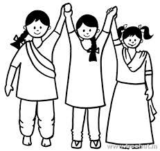 Image Result For Unity In Diversity Drawings India Free Art Free Clip Art Childrens Art