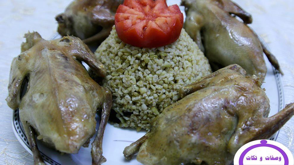 طريقة عمل الحمام المحشي بالفريك في خطوات سهلة وصفات و تكات Food Turkey Chicken