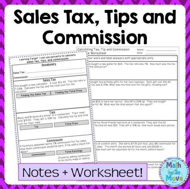 Percents Sales Tax Tips and Commission Notes and Worksheet – Percent Increase and Decrease Word Problems Worksheet