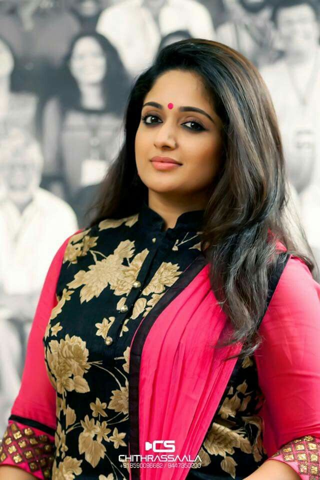 Actress kavya madhavan soft ass photos — img 11