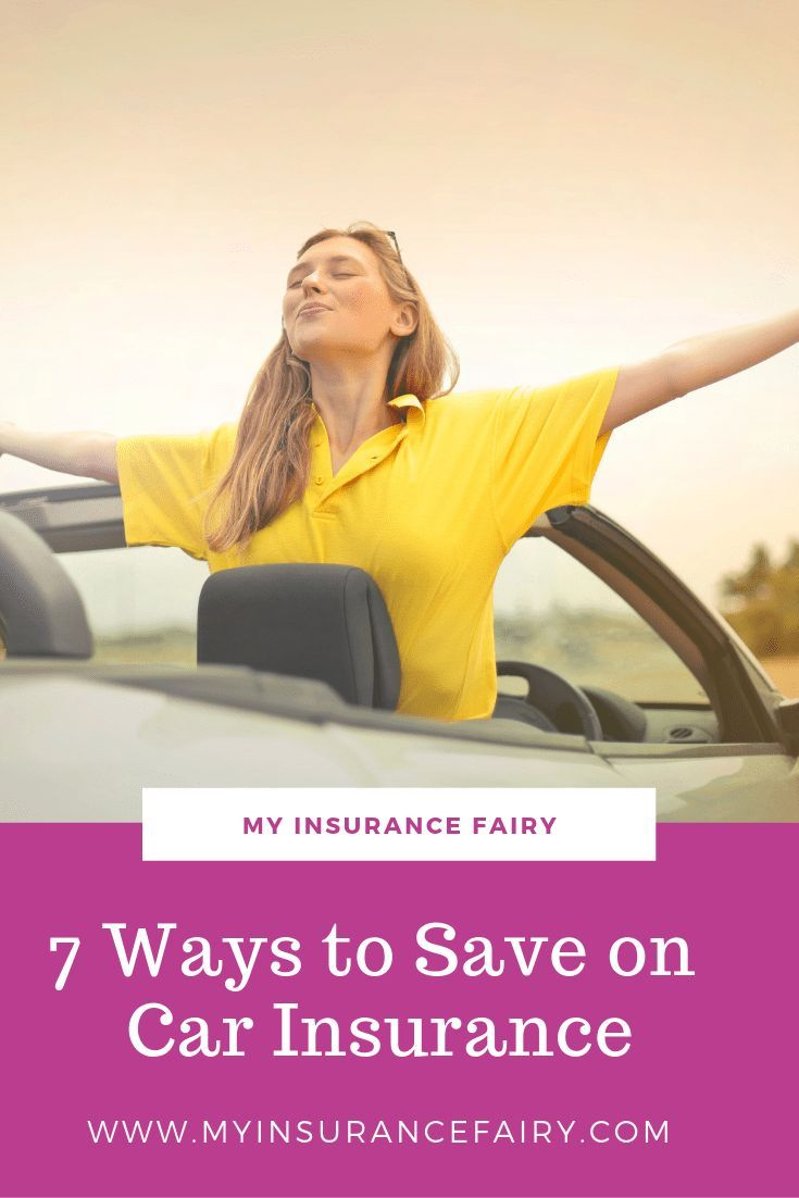 7 ways to save on car insurance my insurance fairy