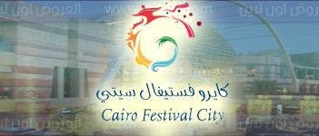 377344e0a كايرو فستيفال سيتي مول العنوان والمحلات Cairo Festival City Mall ...