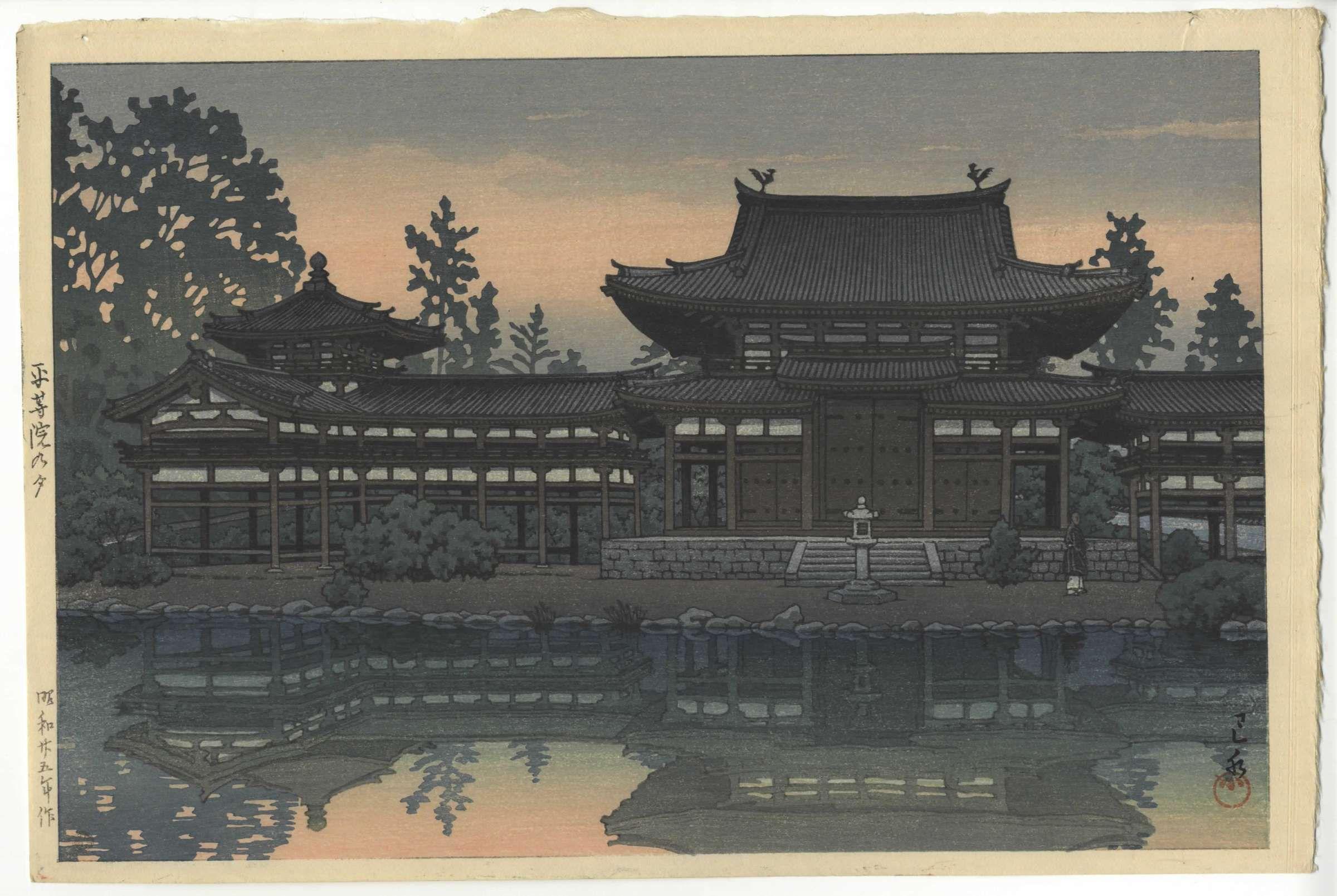 #0424 Japanese Woodblock Print