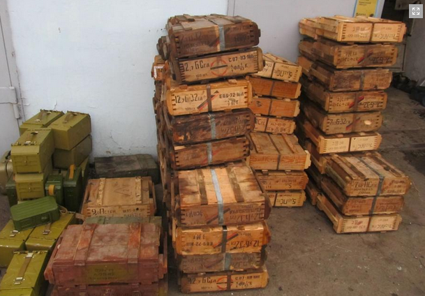 lots of ammunition carried by terrorists to Ukraine