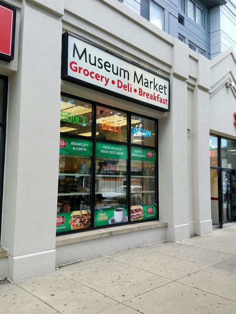 The Museum Market independent convenience store and deli