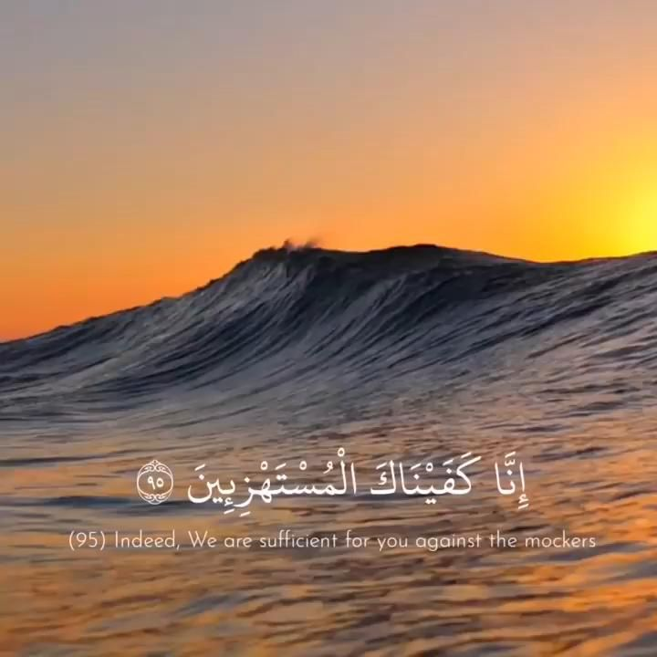 Qur'an [15: 95-99]